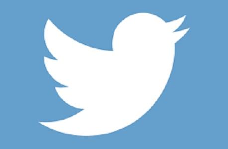 twitter reseau sociaux 2016