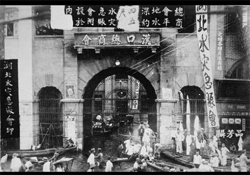 Chine évolution depuis 100 ans en photo