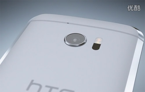 HTC 10 en vidéo avant sa présentation officielle