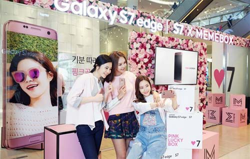 Galaxy S7 arrive en Pink Gold
