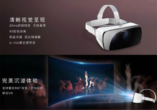 huawei-casque-de-realite-virtuelle-02