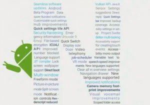 Android N comment le tester