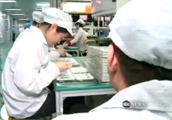 Foxconn-robots amazon