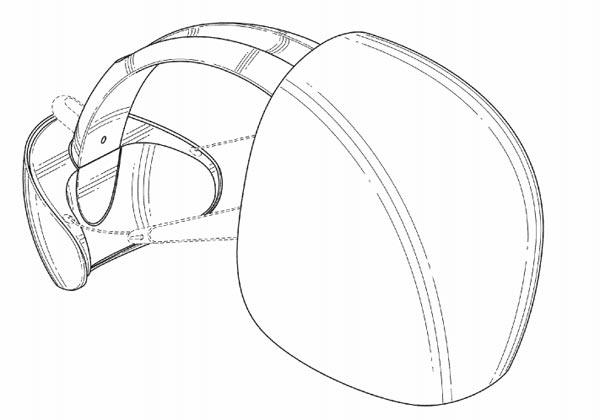 Magic Leap brevet casque réalité augmentée