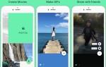 Google Motion Stills pour Live Photos