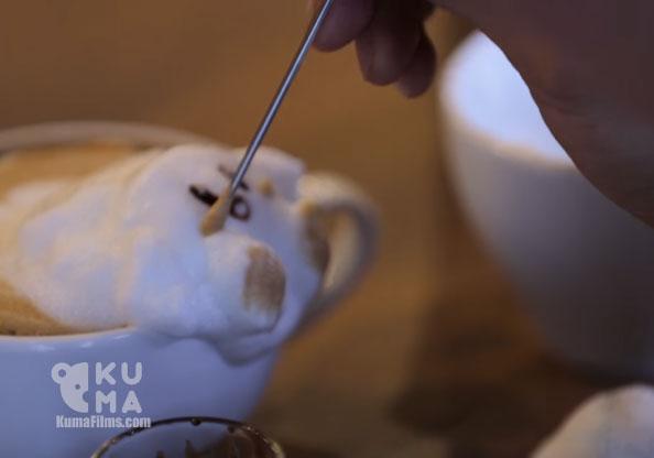 Latte Art grand maître