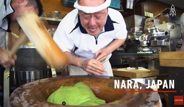 Mochi Master Japon