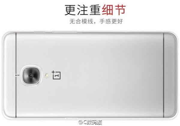 OnePlus 3 une série de nouvelles photos