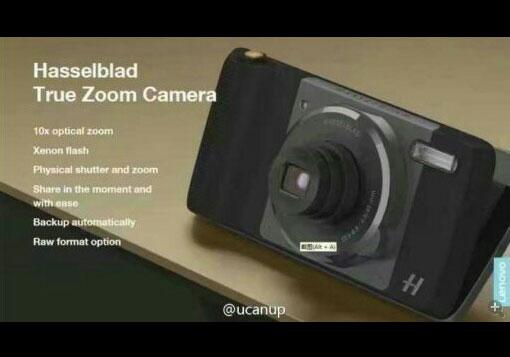 Lenovo Moto Z module photo Hasselblad zoom x10