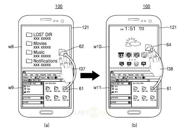 SAmsung-brevet-smartphone-dual-OS-02