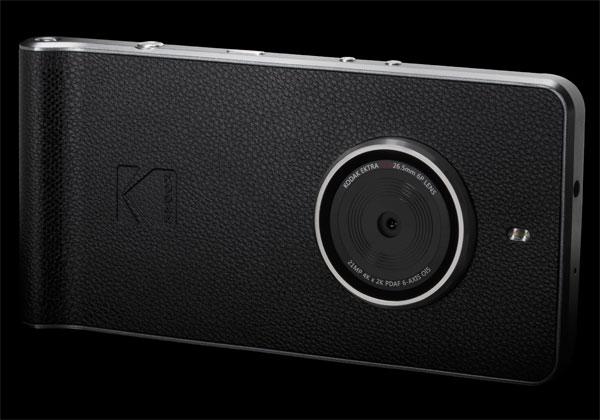 Kodak Ektra smartphone pour la photo Pro