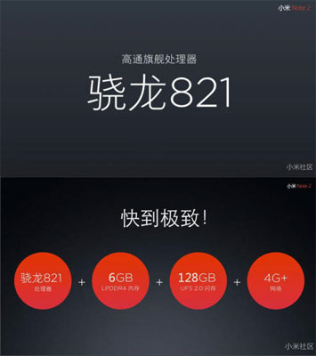 xiaomi-mi-note-2-slide-01