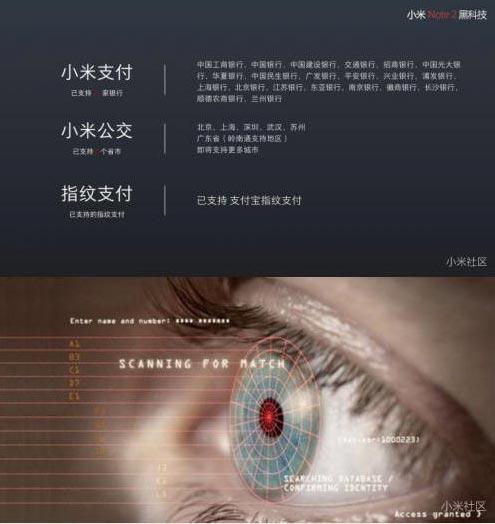 xiaomi-mi-note-2-slide-03