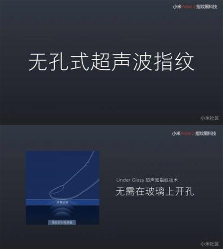 xiaomi-mi-note-2-slide-05