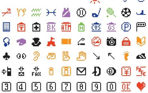 emoticones-moma-emoji