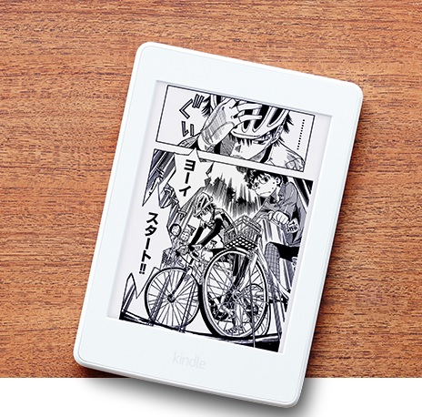kindle-manga-ebook asie