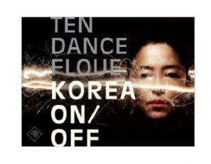 korea-on-off-ebook