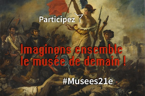 musee-consultation