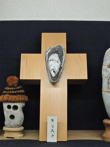 musee-japon-pierres-01