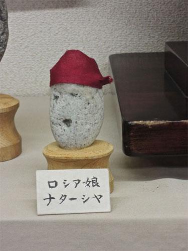 musee-japon-pierres