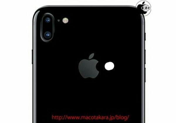 iphone 7s avec une double caméra verticale