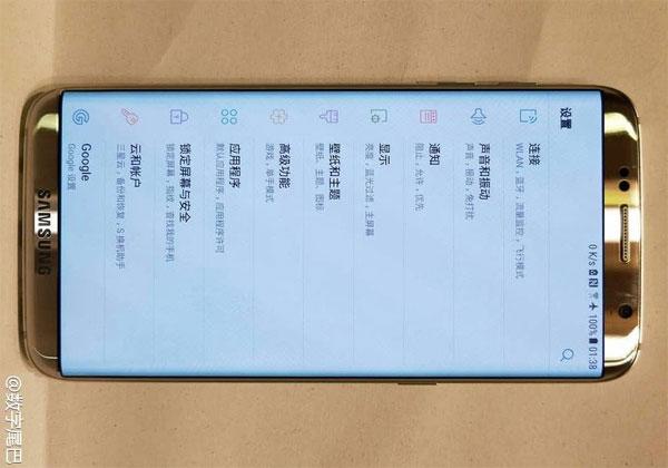 Un première photo du Galaxy S8