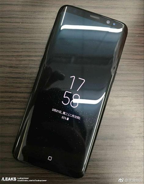 Galaxy-S8-ecran-01