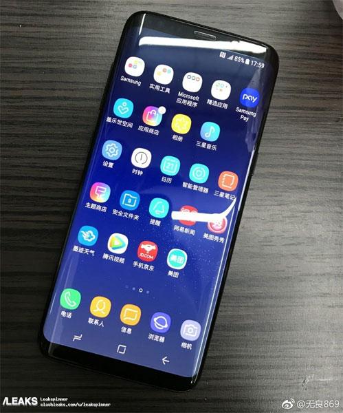 VIDÉO. Samsung dévoile son nouveau smartphone, le Galaxy S8