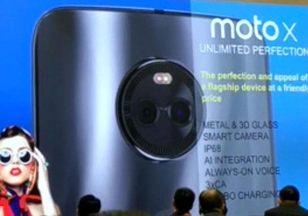 Moto X4 en vidéo