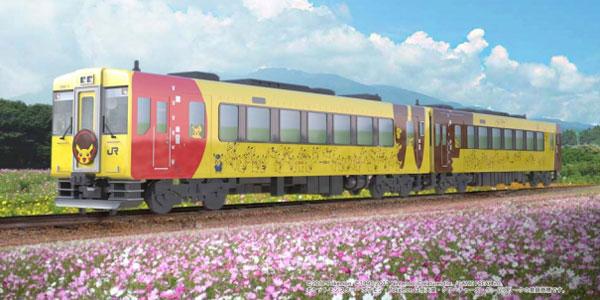 Japon-Train-Pokemon-01
