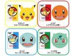 Des masques de visage Pokémon