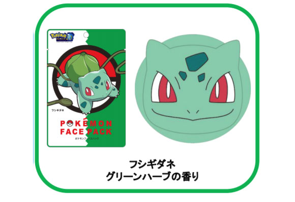 pokemon-masque-visage-02