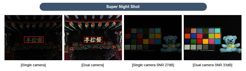Galaxy-Note-8-camera-07