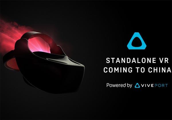 HTC Vive Focus casque autonome