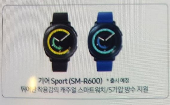 Samsung-Gear-Sport-01