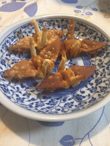 Japon cuisine origami