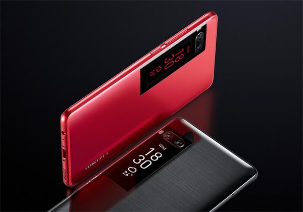 Meizu Pro 7 avec deux écrans