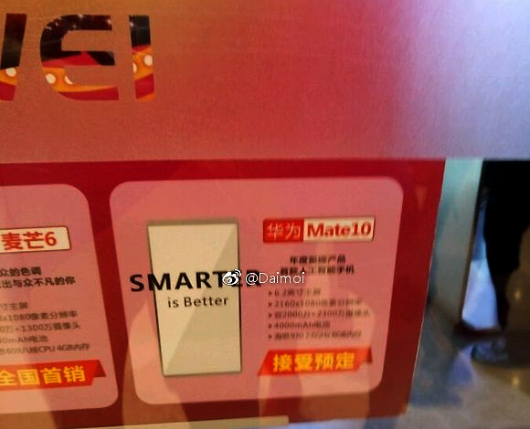 Huawei-Mate-10-affiche-05