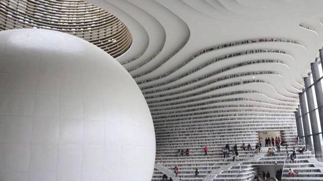 bibliothèque de Tianjin Binhai