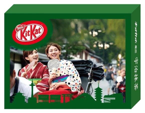 Japon-KitKat-02