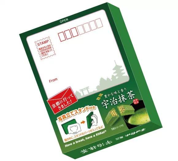 Japon-KitKat-03