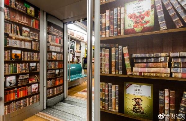 livres audio metro pekin