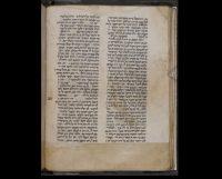 manuscrits en hebreu