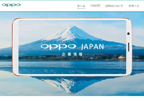 OPPO va s'implanter en Europe