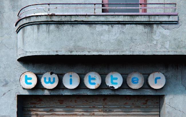 reseaux sociaux twitter