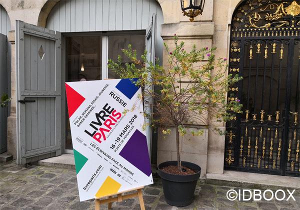 Livre paris 2018#payetonauteur