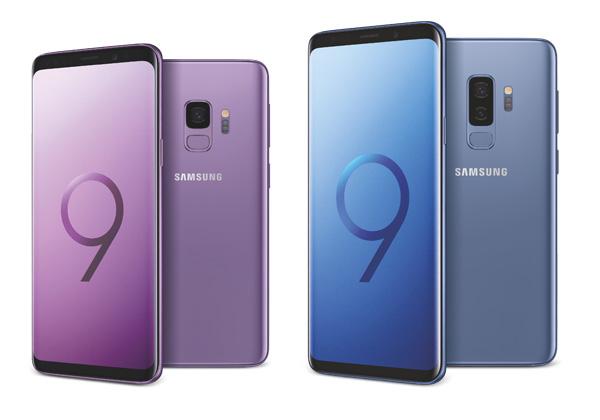 Samsung change de stratégie après le Galaxy S9