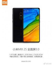 Xiaomi Mi Mix 2S sa fiche technique