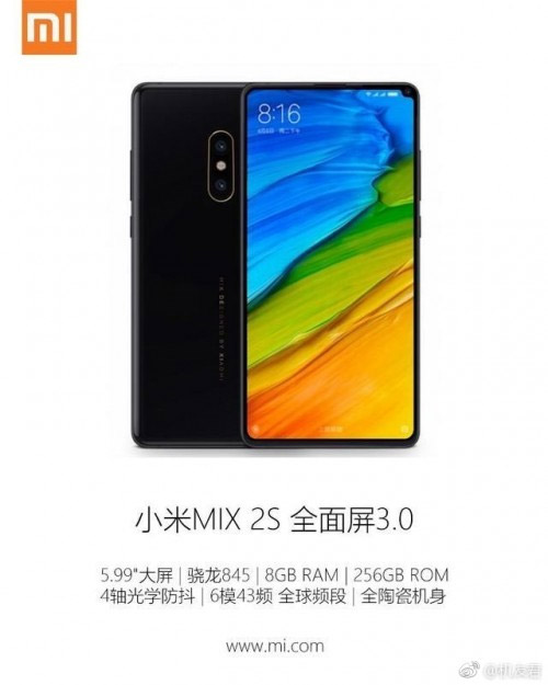 Xiaomi Mi Mix 2S sa fiche technique