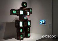 Expo Artistes et Robots Grand Palais
